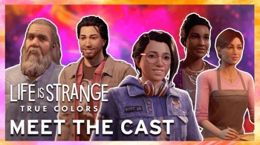 様々な登場人物を紹介する『Life is Strange: True Colors』「Meet the Cast」トレイラー!