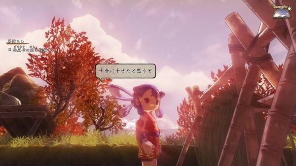 """『天穂のサクナヒメ』は""""DASH村やりたい""""から生まれたゲームだった!?─「ザ!鉄腕!DASH!!」21年目の稲作にゲームユーザーや開発者が反応"""