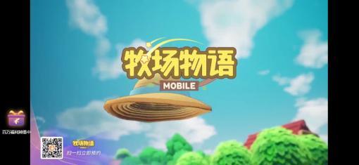 「牧場物語MOBILE」の映像が公開に。中国版の公式サイトも開設され,事前登録の受け付けがスタート