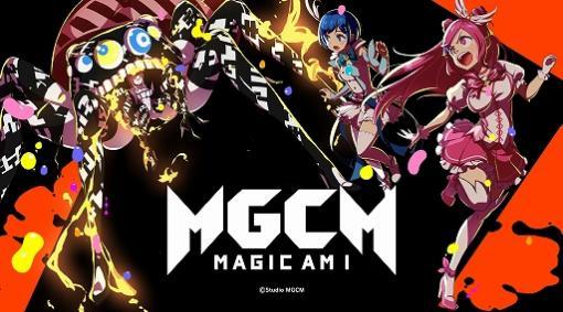 「マジカミ」と「対魔忍RPG」のコラボを記念して,3000DMM GAMESポイントを抽選でもらえるTwitterキャンペーンが本日スタート