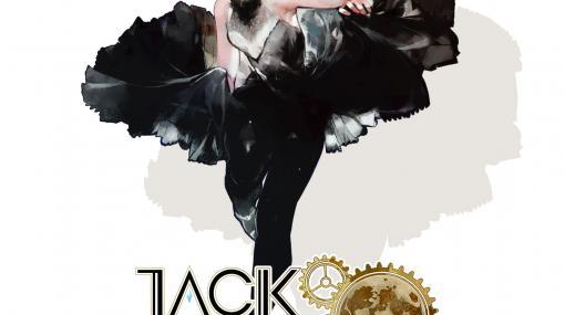 品薄状態だった「ジャックジャンヌ」パッケージ通常版の再生産が完了。通販サイトや販売店に順次入荷予定