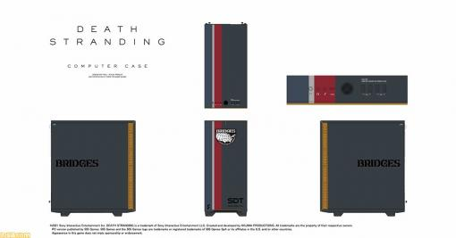 """『デス・ストランディング』仕様のカスタムPCケースが発売中。組織""""BRIDGES""""の支給品をイメージしたデザイン"""