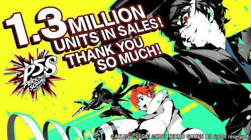 「ペルソナ5 スクランブル ザ ファントム ストライカーズ」全世界累計130万本突破!PS4/Switch版の35%オフセールが実施