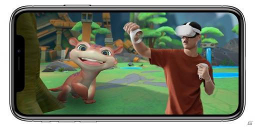Oculus Quest向けにマルチユーザーアカウントやアプリの共有機能が近日登場!「Infinite Office」の新機能も