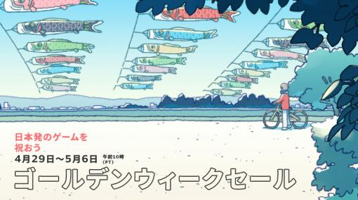 Steamで日本発のゲームを祝うゴールデンウィークセールが開始。「NieR:Automata」「DEATH STRANDING」など多数の作品が割引