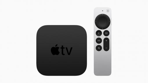 Apple,新型「Apple TV 4K」を発表。搭載SoCの強化でApple Arcadeをテレビで楽しむのに適した端末に