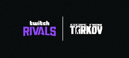 「Twitch Rivals: Escape from Tarkov」のライブが5月28日19:00にスタート