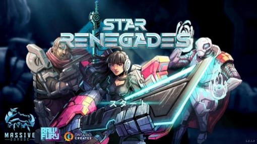 「スターレネゲード」開発者にメールインタビュー。グランディアやクロノトリガーなどの影響も色濃い,ターン制RPG制作へのこだわりを聞いた