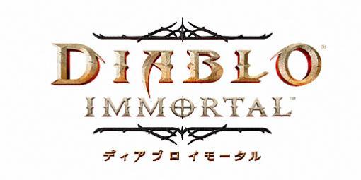 「ディアブロ イモータル」の日本サーバーが本日稼動。クローズドアルファテストへの参加が可能に