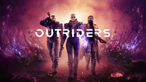 TPS「OUTRIDERS」の全世界ユーザー数が350万人を突破。2021年4月1日の発売から1か月で