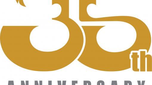 「熱血硬派くにおくん」の35周年記念するプロジェクトが始動。シリーズ新作タイトルや,各種の関連商品をリリース予定