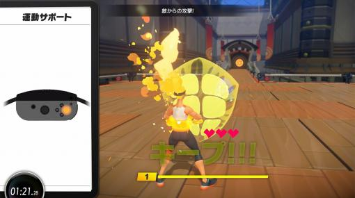Nintendo Switch『リングフィット アドベンチャー』は医学的に「腰痛」に効果ありとの報告。千葉大医学部が研究論文を発表