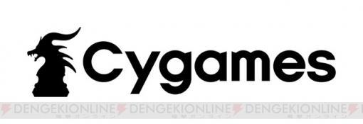 サイゲームスがロゴをリニューアル。新ロゴに込めた思いとは?