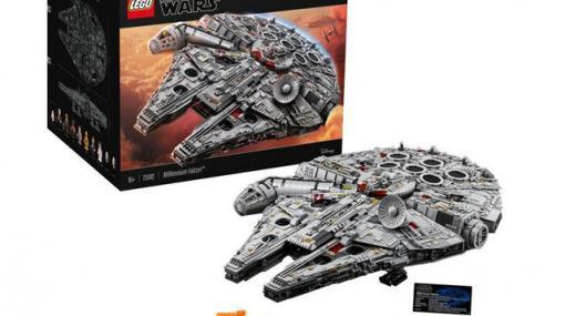 期間限定『レゴ(LEGO)』ミレニアム・ファルコン号が格安の5ケタ価格に!