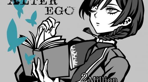 「ALTER EGO」世界累計200万DL突破記念キャンペーンが開催!記念壁紙やサウンドトラックが配信開始