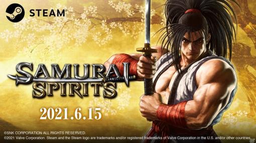 「SAMURAI SPIRITS」Steam版が6月15日に配信決定!DLC「天草四郎時貞」も同日に登場