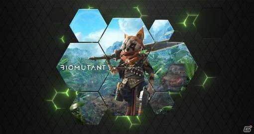 オープンワールドアクションRPG「Biomutant」がGeForce NOWで5月26日に登場!
