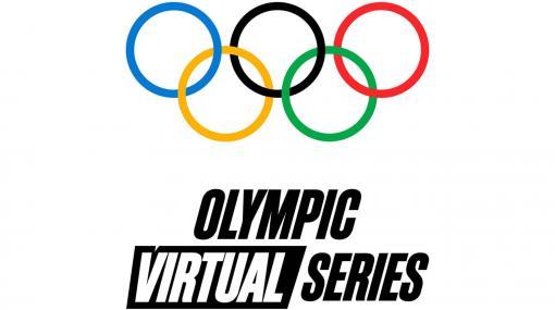 オリンピック公式eスポーツイベント「オリンピックバーチャルシリーズ」発表。採用タイトルには『パワプロ2020』や『グランツーリスモ』など国産タイトルも