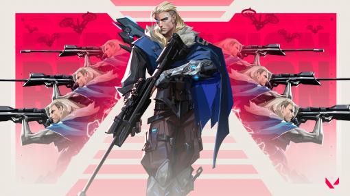 対戦シューティングゲーム『VALORANT』にて、チーム全員が同じキャラクターで戦う期間限定モード実装。1試合の時間も短いカジュアルな遊びの場