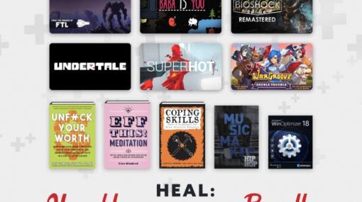 『アンダーテイル』『Baba Is You』『バイオショック リマスター』など、約7万円相当のコンテンツが20ドルで手に入る新型コロナのチャリティーバンドル販売中。23本のゲームを収録