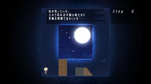 サイドビューとトップビューを切り替えるユニークなパズルゲーム『窓の中の先にあるもの』のSteam版が発表。unity1weekで「面白さ」上位となった作品