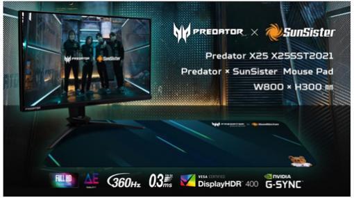 プロチーム「SunSister」とコラボした360Hz表示対応Acer製ディスプレイが100台限定で発売に。特製マウスパッド付き