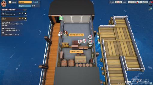 ハロー!Steam広場 第329回:困った入居者に右往左往しながらリフォームを進める大家シミュレーター「The Tenants」