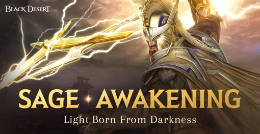 PS4&Xbox One版「黒い砂漠」でセージの覚醒が実装。記念イベントも開催中
