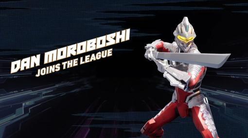 巨大メカ格闘ゲーム「Override 2: Super Mech League」にモロボシ・ダンが参戦する最新DLCが配信。クロスプラットフォーム対戦にも対応