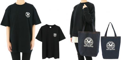 「天穂のサクナヒメ」米は力だTシャツなどが発売決定