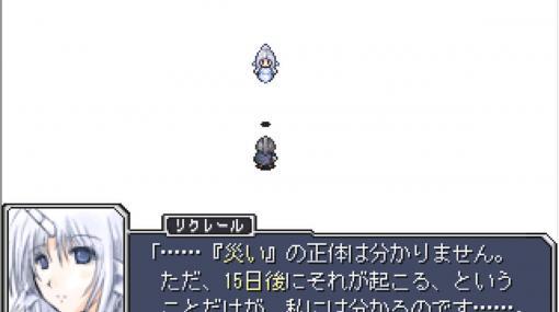 フリーゲーム『シルフェイド幻想譚』14年ぶりのアップデート。ほぼすべての人間の顔グラフィックがリファイン