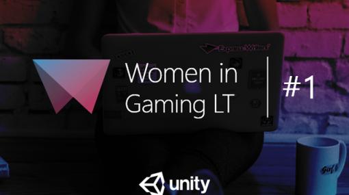 ゲーム開発などで活躍する女性によるトークイベント「Unity Women in Gaming LT #1」開催(ユニティ・テクノロジーズ・ジャパン) - ニュース