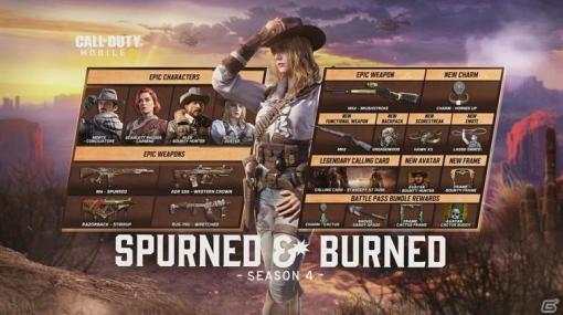 「コール オブ デューティ モバイル」西部開拓時代がテーマのシーズン4「Spurned and Burned」が登場!