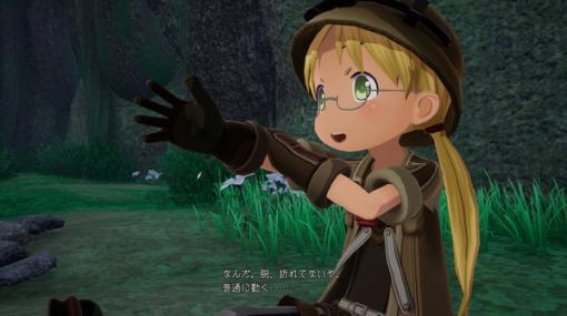 """ファンも安心のCERO:Z!""""度し難い""""アクションRPG『メイドインアビス 闇を目指した連星』PS4/スイッチ/PC向けに2022年発売決定"""