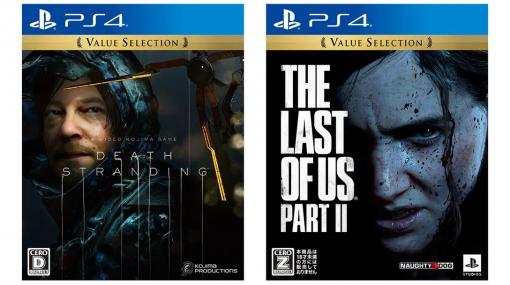 PS4「DEATH STRANDING」、「The Last of Us Part II」が「Value Selection」シリーズより本日発売!