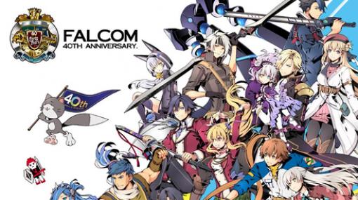 日本ファルコムとかいう毎回70点ぐらいのゲームを出す会社