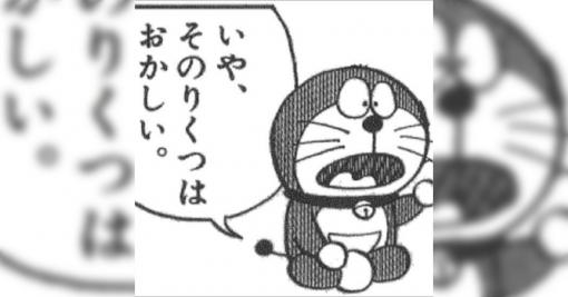 ウマ娘征服王朝説 - Togetter