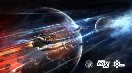 "「EVE Online」を題材に""友情とゲームの科学""を学ぶオンライン講座をCCP Gamesが発表"