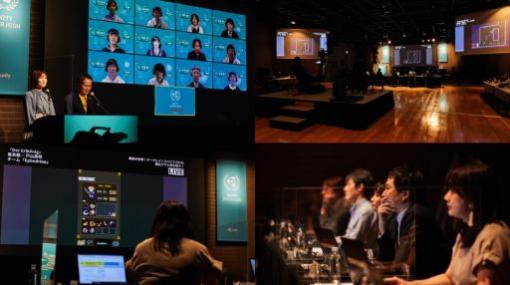ゲーム開発コンテスト「Unityユースクリエイターカップ2021」が開催決定