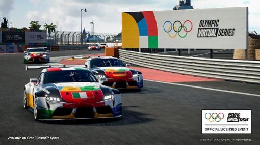 「グランツーリスモSPORT」,オリンピック・バーチャルシリーズ モータースポーツイベントのワールドファイナル進出者が決定