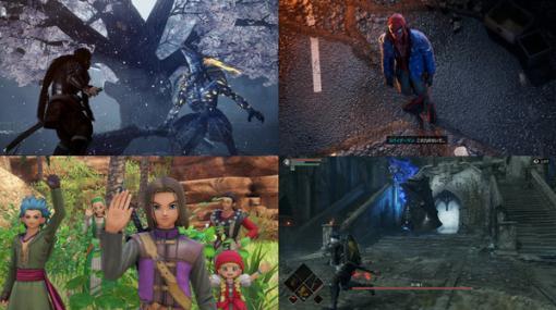 『Demon's Souls』等のPS5向けタイトルも対象!PS Store大型セール「Days of Play」をチェックしたか?