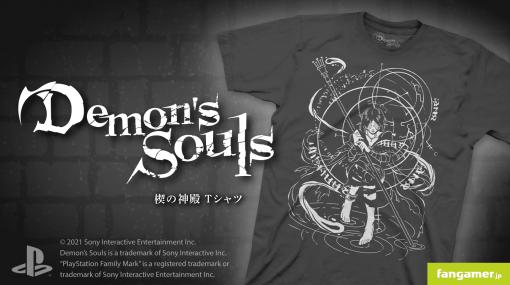 『ブラッドボーン』『デモンズソウル』とFangamer Japanの公式コラボグッズ計7点が初登場。「ノコギリ鉈」ピンバッジは作中と同様の変形ギミックを搭載