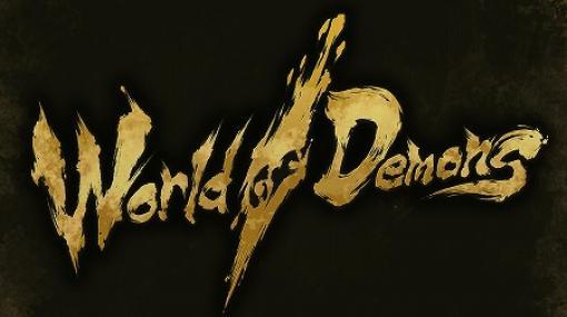「World of Demons - 百鬼魔道」のオリジナルサウンドトラック・セレクションが配信開始