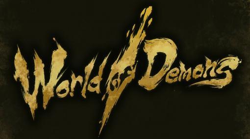 「World of Demons - 百鬼魔道」作曲家厳選の8曲を収録したオリジナルサウンドトラック・セレクションが配信!