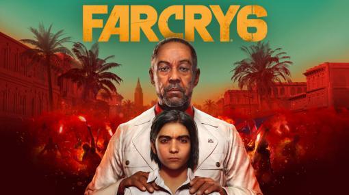『ファークライ6』が10月7日に発売決定。ゲリラ革命が起きつつあるヤーラで政権打倒を目指せ