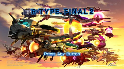 Game*Sparkレビュー:『R-TYPE FINAL 2』