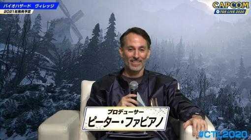 『バイオハザード ヴィレッジ』プロデューサーを務めたピーター・ファビアノ氏がカプコンを退社。『Destiny』のBungieに移籍へ、『バイオ7』ではビデオテープに出演も