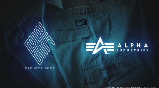 ALPHA INDUSTRIES×「エースコンバット」のカーゴ パンツが6月5日に直営店限定で発売!