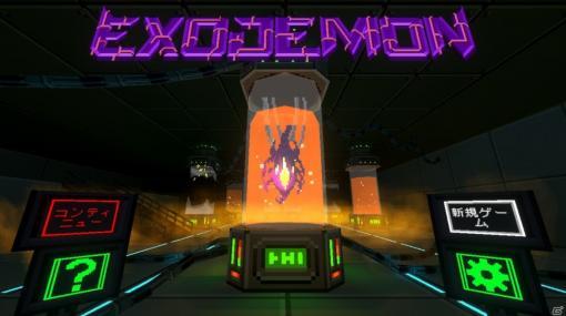 DLゲームインプレッション第2回:「エクソデーモン」はスピーディな操作性が気持ちいいレトロFPS