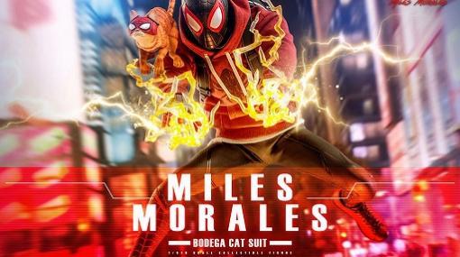 マイルス・モラレス/スパイダーマンのフィギュアが2022年12月に発売予定